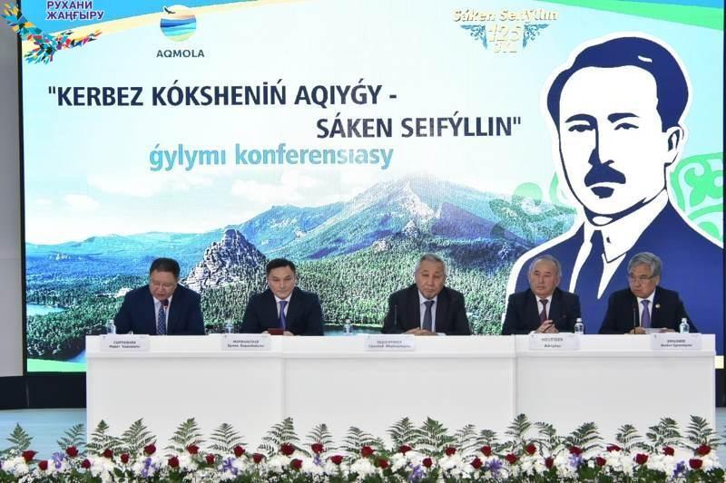 Мероприятия в честь 125-летия Сакена Сейфуллина стартовали в Кокшетау