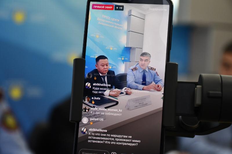 Диалог с гражданами: акмолинские полицейские проводят прямые эфиры в соцсетях