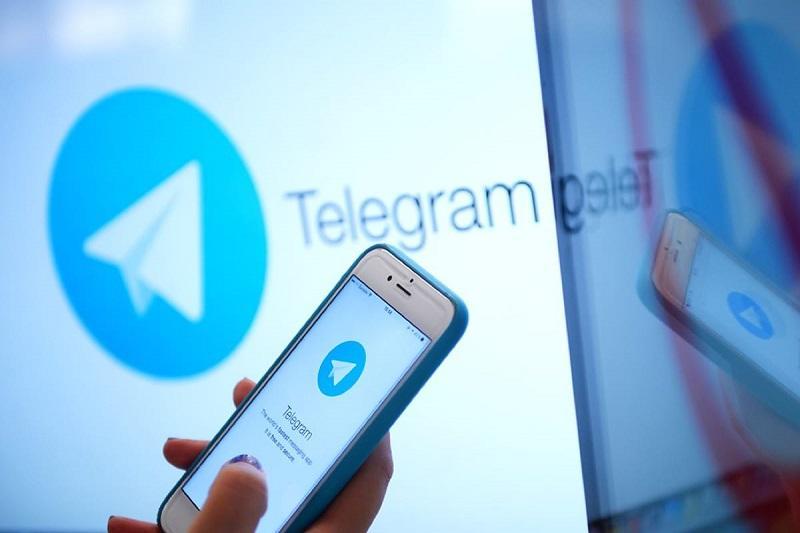 Telegram-чат для налогоплательщиков запустили в Комитете госдоходов