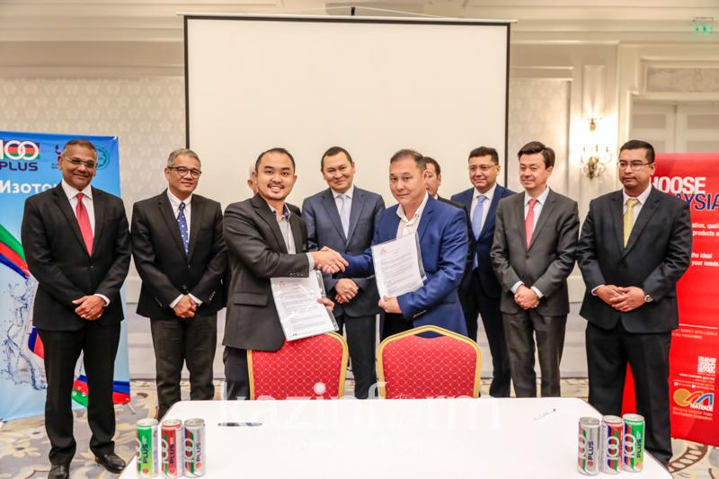 Малайзиялықтар Алматыда халал бизнесін дамытқысы келеді