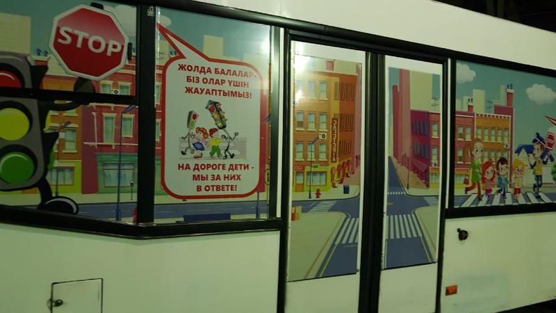 Безопасное движение на дорогах  пропагандирует павлодарский автобус