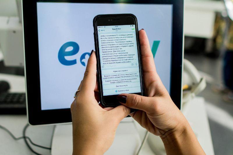 Карагандинцы стали чаще использовать сервисы для получения электронных госуслуг