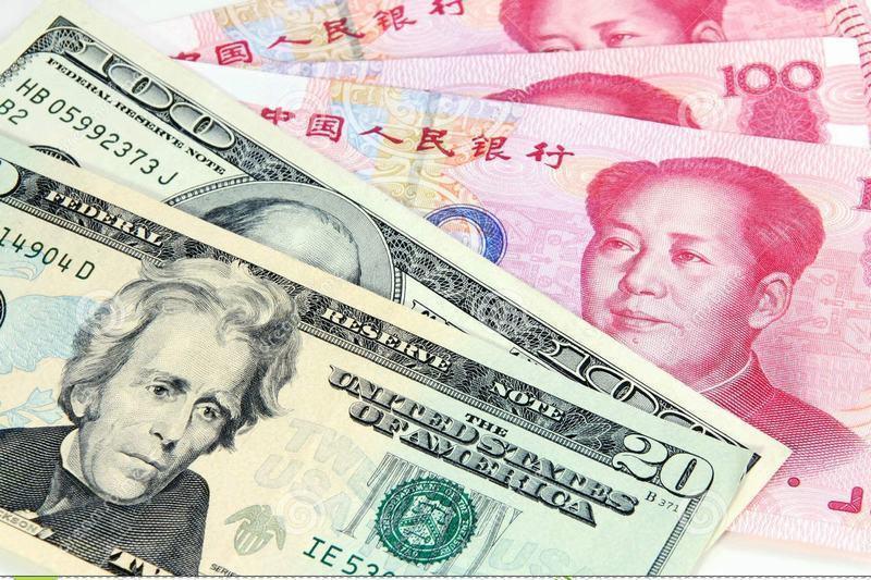 早盘人民币兑坚戈汇率1:55.1167