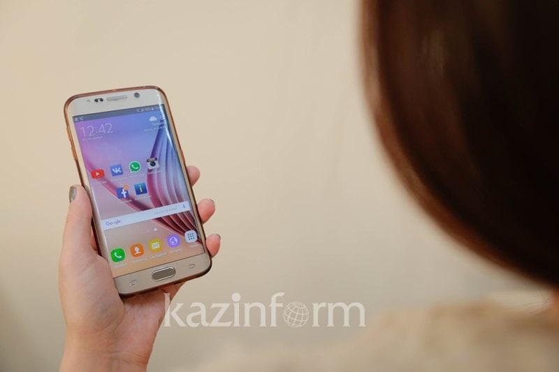 哈萨克斯坦居民可以查询到自己名下注册的手机号