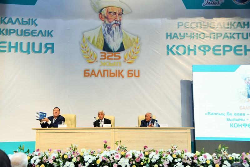325-летие Балпык би отметили в Алматинской области