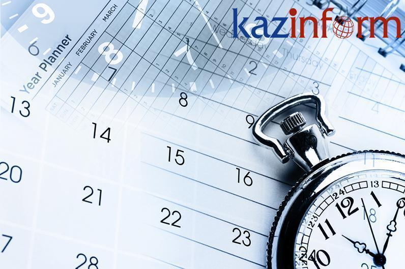 October 19. Kazinform's timeline of major events