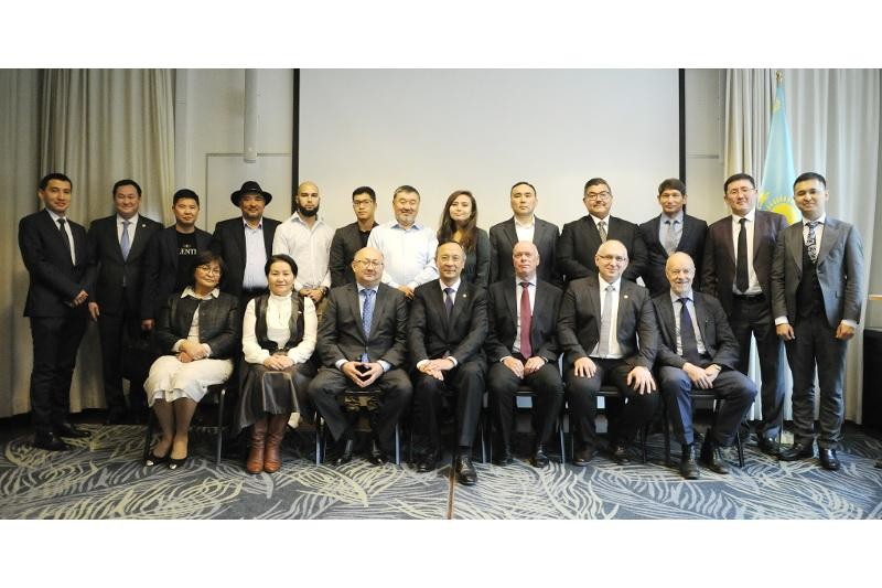 Стокгольмде Еуропа қазақтарының бизнес-форумы өтті