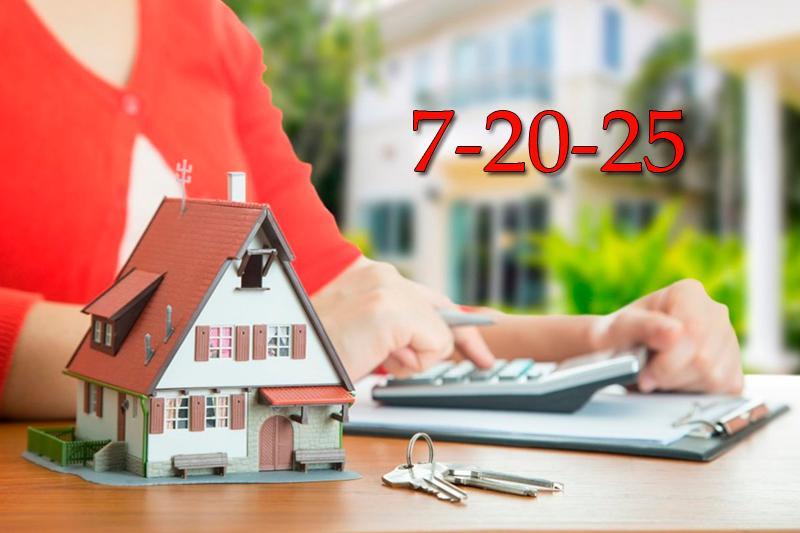 """""""7-20-25""""国家住房规划框架下共批准贷款申请1万余"""