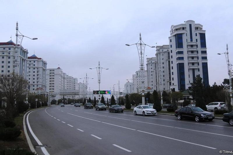 Int'l Oil&Gas exhibition and conference kicks off in Ashgabat