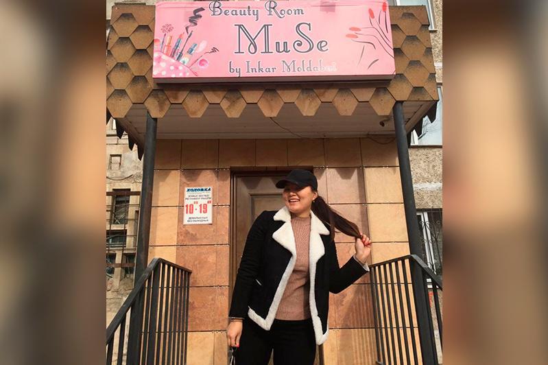 Мама в декрете на средства госгранта открыла салон красоты в Актобе