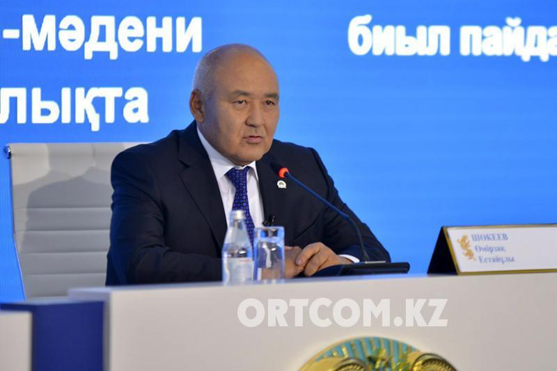 Умирзак Шукеев: Туркестан интересует всех
