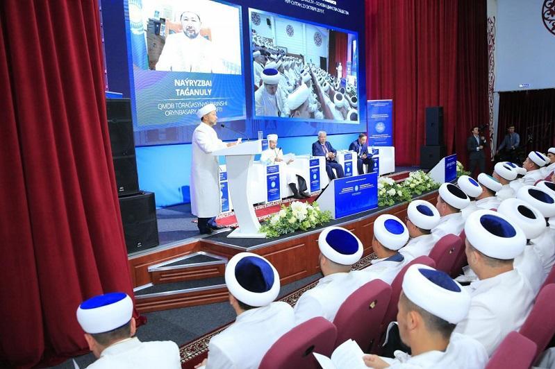 III Республиканский форум имамов состоялся в Нур-Султане