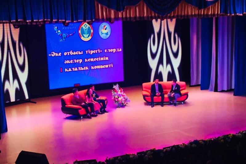 В Нур-Султане прошло собрание «Совета отцов столицы»