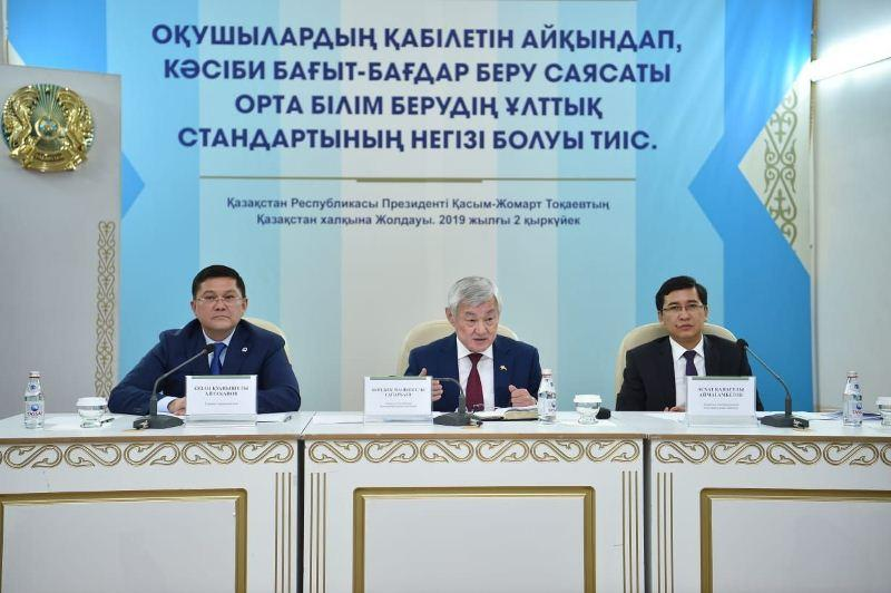 Сапарбаев педагогтарға: Ашып айтыңыздар, пікірлерді ескереміз