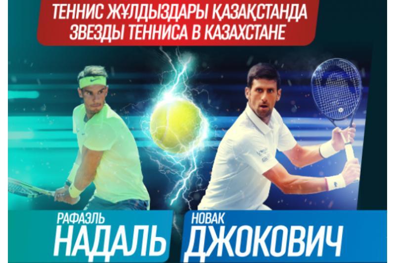 Elordada Nadal men Djokovıchtiń kezdesýi bastaldy