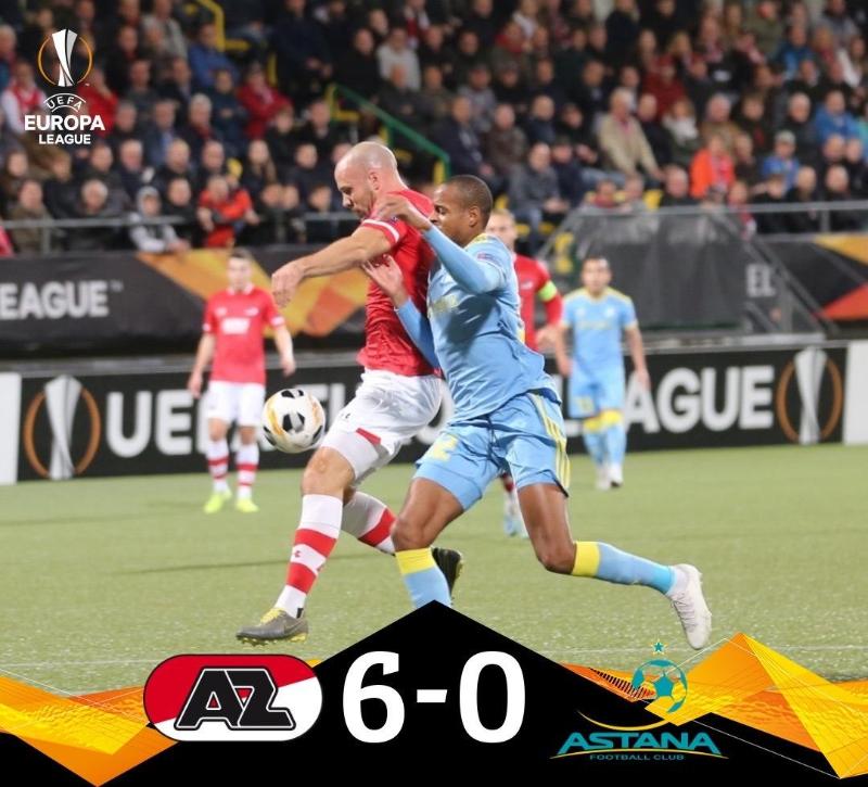 Еуропа лигасы: «Астана» қарсыласынан 0:6 есебімен жеңіліп қалды