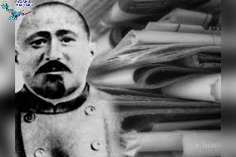 Қазақтың ұлттық идеясына ұйытқы болған бірінші баспасөз - Мұқамеджан Сералиннің «Айқап» журналы