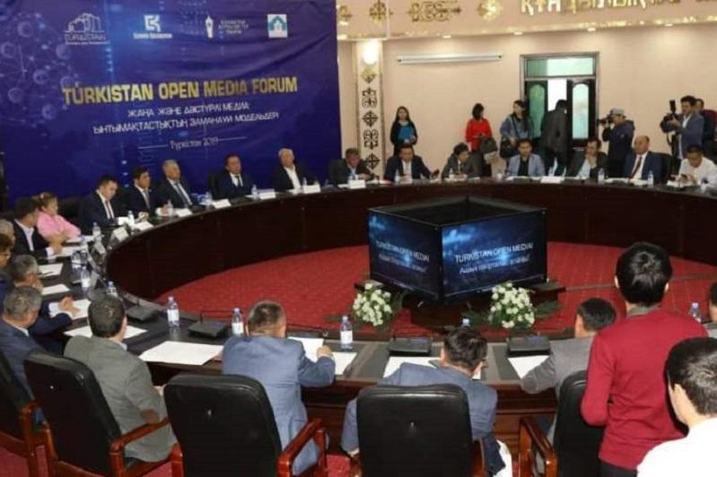 Түркістанда жаңа және дәстүрлі медиа тақырыбында форум өтті