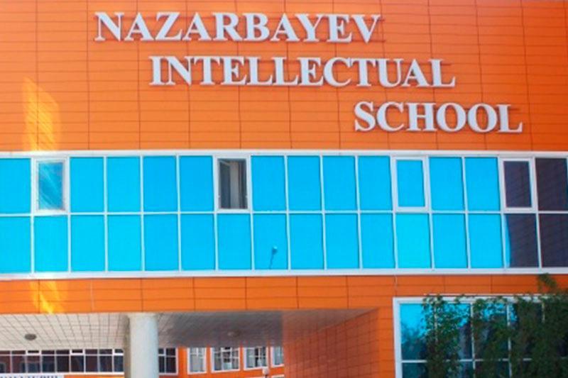NIS school set to be opened in Zhezkazgan
