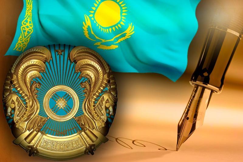 Framework Agrt on Nordic Investment Bank's activities in Kazakhstan ratified