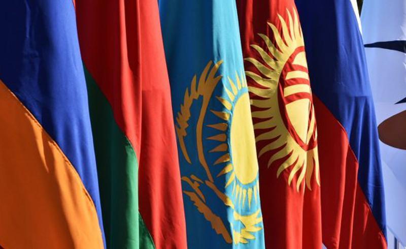 欧亚经济联盟与塞尔维亚签署自贸区协定