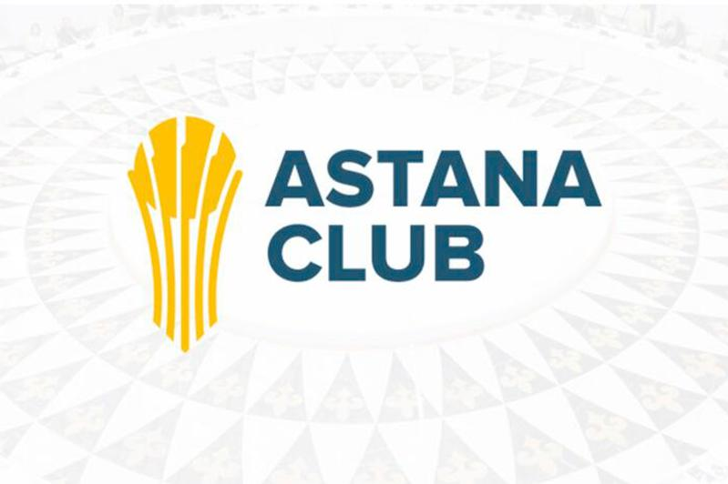 Nazarbayev Center to host 5th meeting of Astana Club Nov 11-12