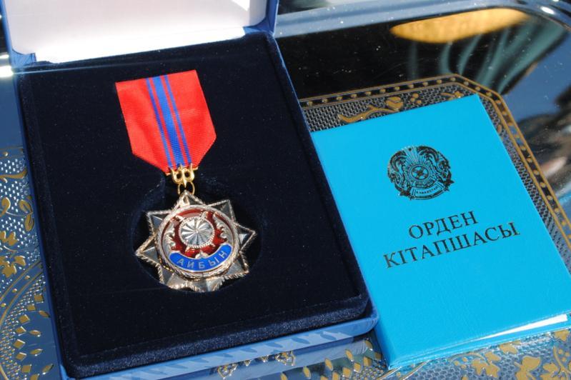 Қорықшы Әділ Кенжеғұлов «Айбын» орденімен марапатталды