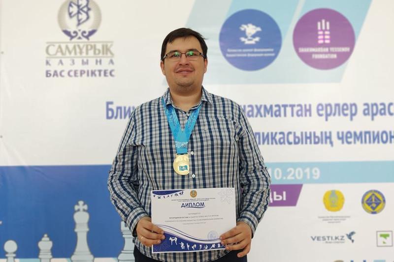Шахматтан Қазақстан чемпиондары анықталды