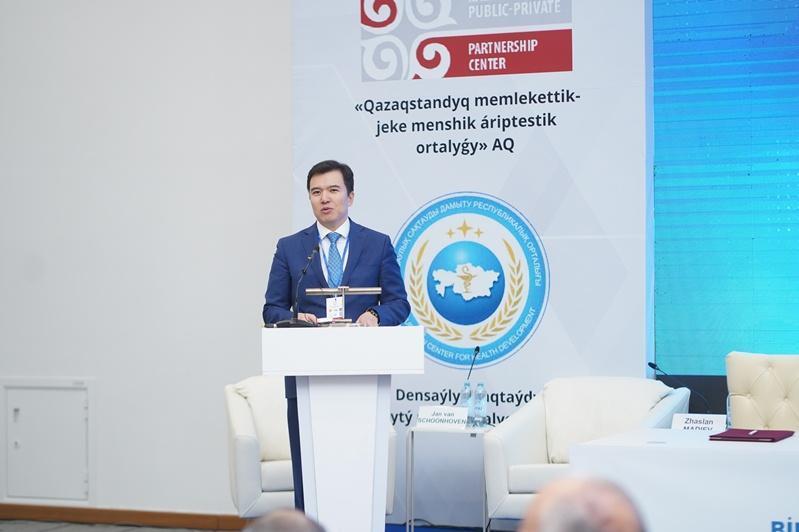 首届公私伙伴关系投资论坛在首都开幕