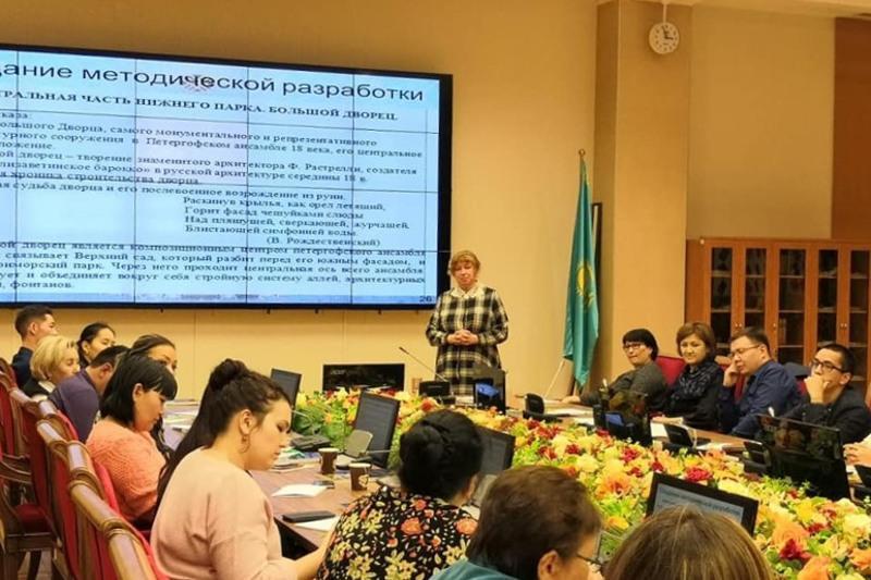 Санкт-Петербург мамандары Ұлттық музейде біліктілік арттыру курсын өткізді