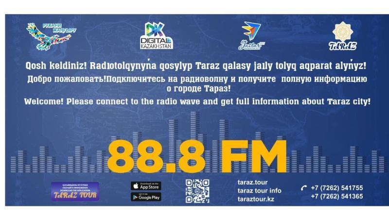 我国首个三语旅游广播频道上线