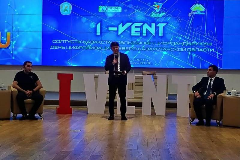 N Kazakhstan hosted Youth Innovation Forum