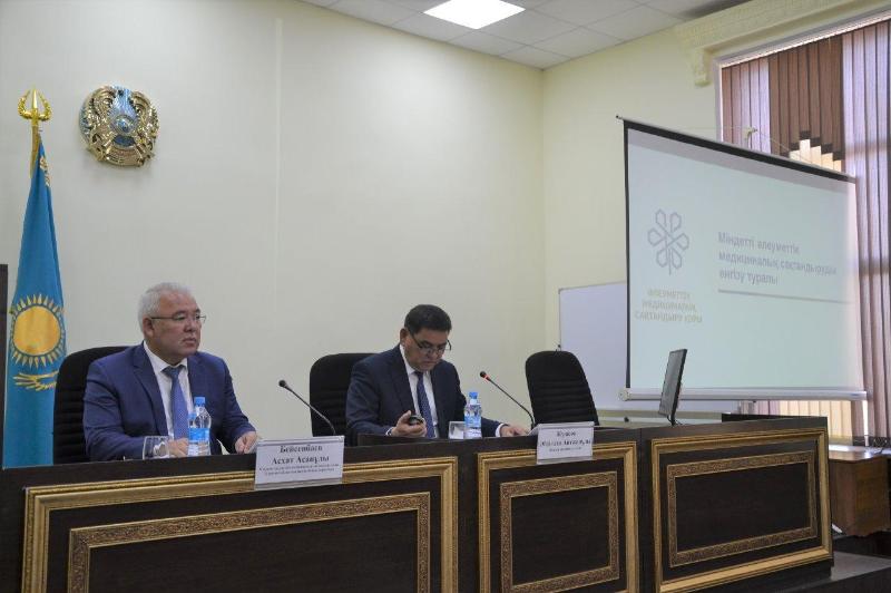 2020 жылы Түркістан облысында медицина саласын қаржыландыру деңгейі артады