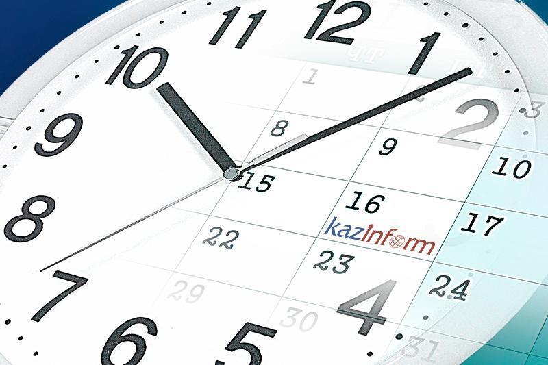 哈通社11月1日简报:哈萨克斯坦历史上的今天