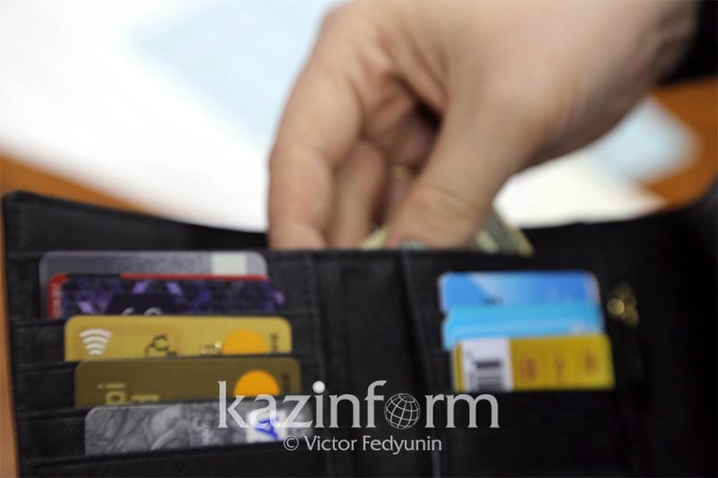 哈萨克斯坦流通支付卡总数超3000万张