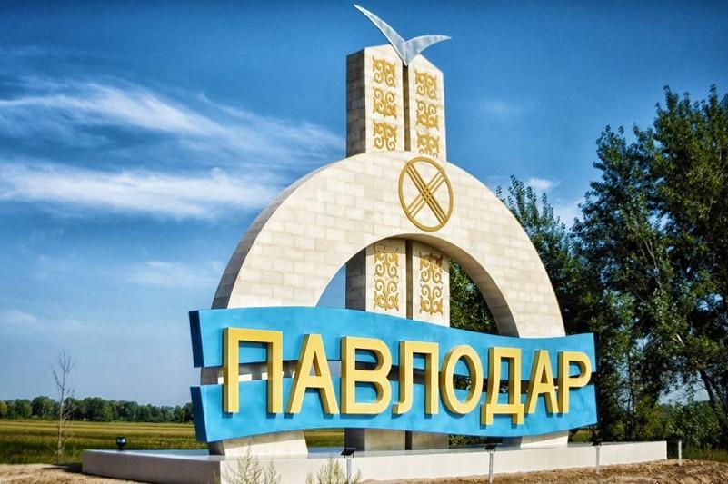 Дарига Назарбаева прибыла с рабочим визитом в Павлодарскую область
