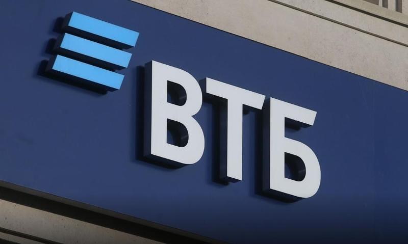 标普确认哈萨克斯坦VTB银行信用评级