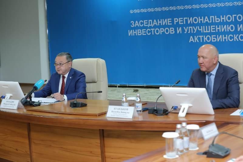 Около 600 млрд тенге будет инвестировано в экономику Актюбинской области до конца года