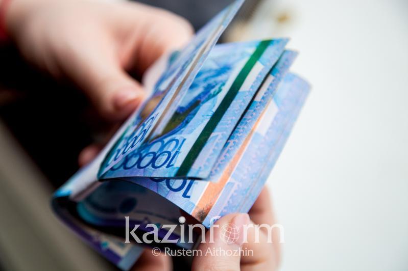 Алматы облысында талапкерлерге 90 млн теңгеге жуық мемлекеттік баж төлемі қайтарылды
