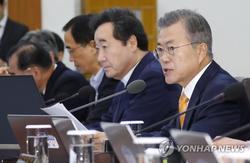 Moon to meet Asia-Pacific news agency chiefs this week