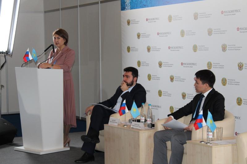 Барьеры на рынке ЕАЭС обсуждают на Форуме межрегионального сотрудничества Казахстана и России