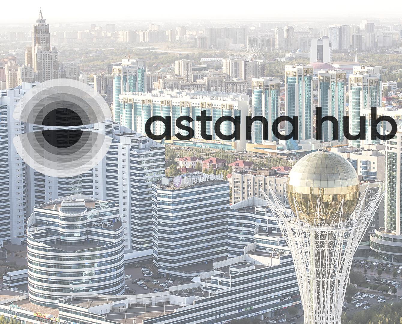 Итогами первого года работы поделились в технопарке Astana Hub