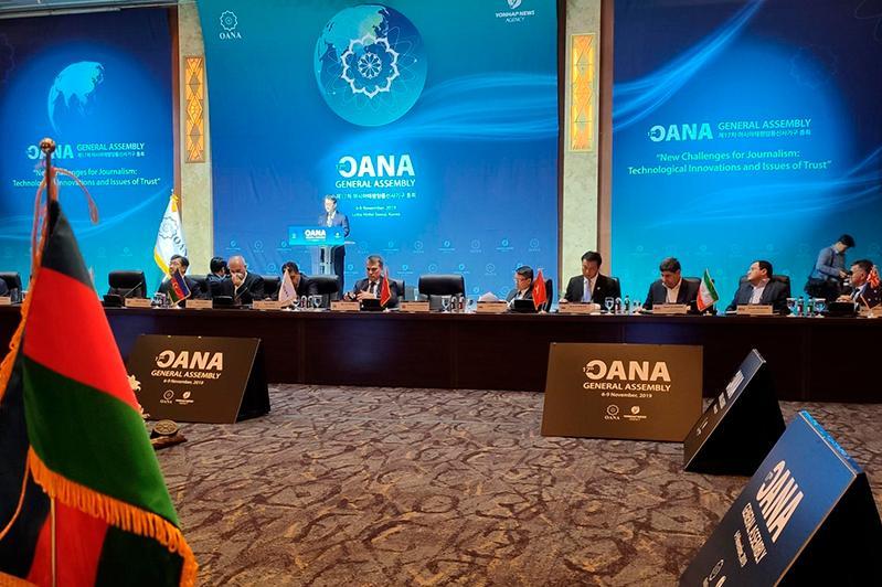 В Сеуле проходит XVII заседание Генеральной ассамблеи OANA