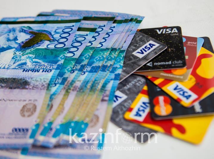 Минфин проверит денежные переводы казахстанцев