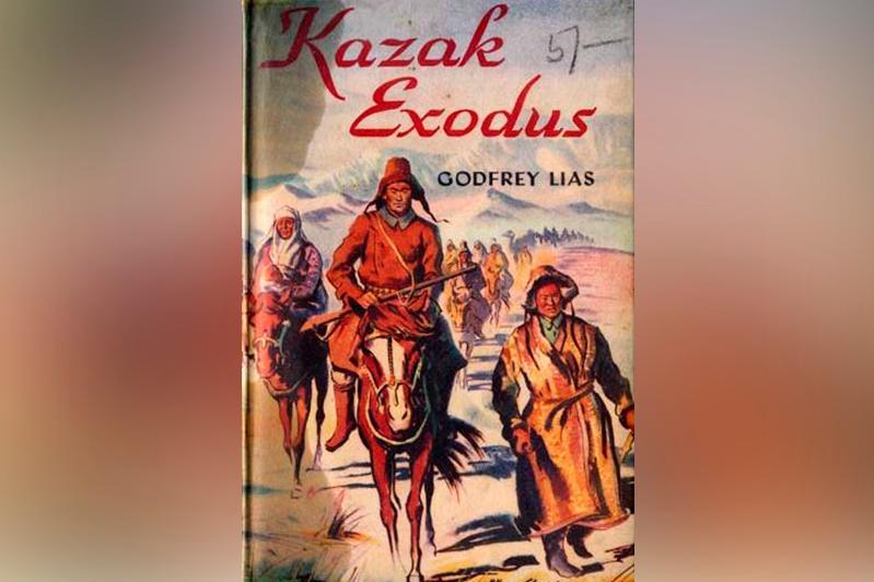 Редкую книгу британского журналиста о казахах подарили фонду музея в Алматы