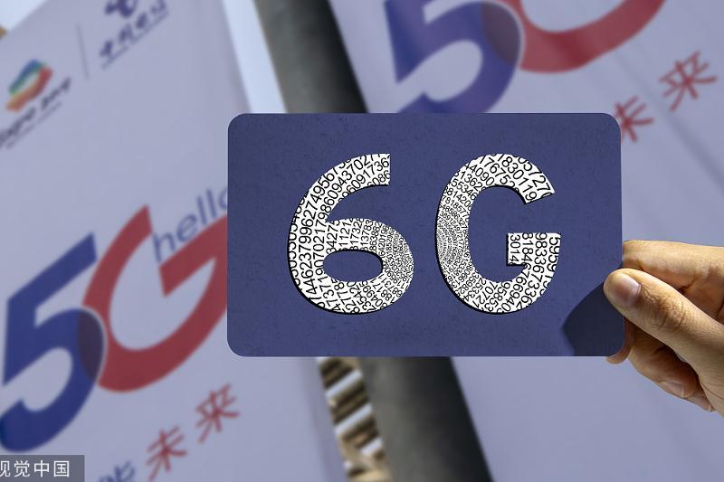 中国正式宣布启动6G研发