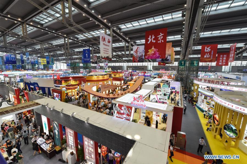 23rdNational Exhibition of Inventions kicks off in south China