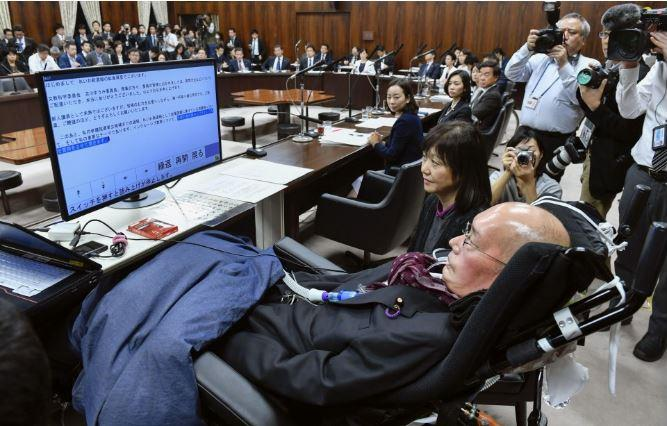 Disabled lawmaker in Japan uses speech synthesizer in 1stinterpellation