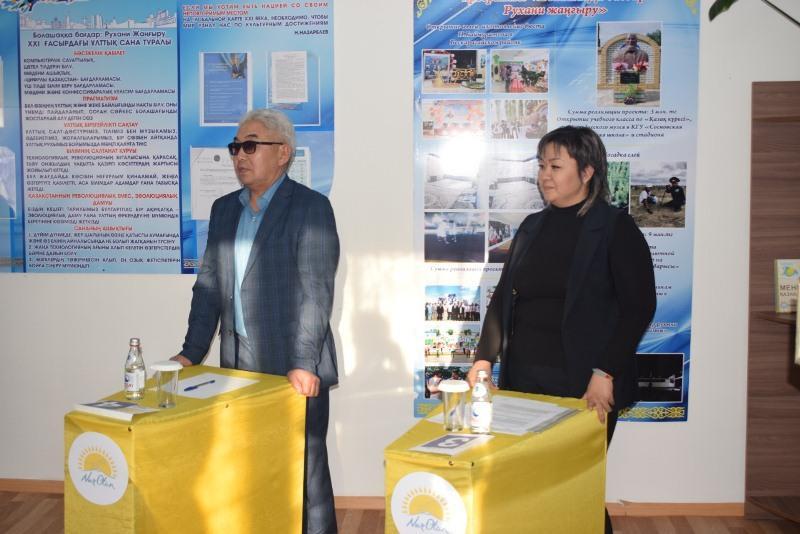 В Бескарагайском районе ВКО прошли дебаты кандидатов в партийный кадровый резерв