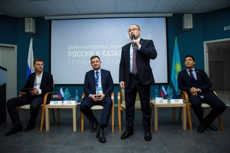 哈萨克斯坦-俄罗斯青年论坛圆满成功